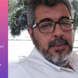 استراتيجية سكامبر بقلم الدكتور مهند العسود