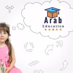 برنامج التسريع الأكاديمي بقلم الدكتور يحيى القبالي نزار المساد