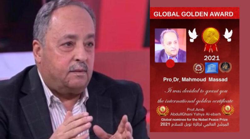 الشهادة الذهبية العالمية الممنوحة للدكتور محمود المسَّاد 1