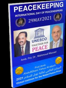 منحت اليونسكو سفير السلام وحقوق الإنسان البروفيسور الدكتور محمود المسَّاد هذه الشهادة1