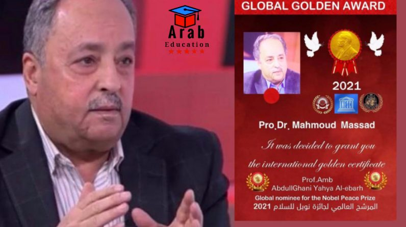 تطبيقات عملية حول مفهوم الكفاية العالمية بقلم الدكتور محمود المسَّاد مدير المركز الوطني لتطوير المناهج